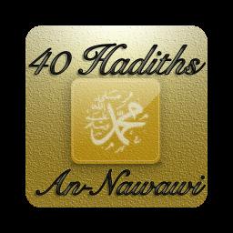 40 hadiths (An-Nawawi)