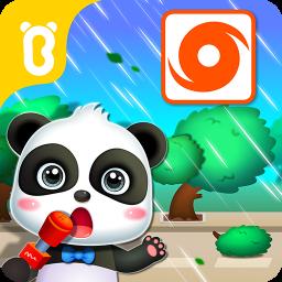 Little Panda's Weather: Hurricane