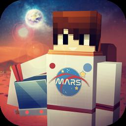 Mars Craft: Crafting & Building Exploration Games