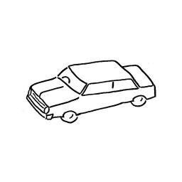 ماشین فروش
