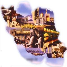ایران سفر(دمو)+جایزه
