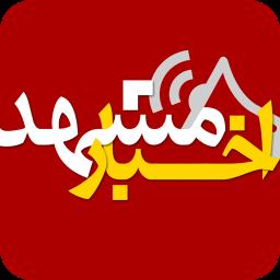 اخبار مشهد - شهرآرا آنلاین