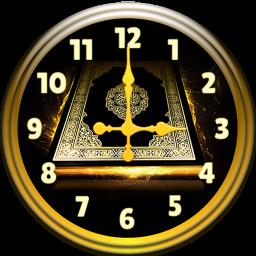 Quran Analog Clock