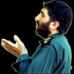 نرم افزار شهید احمد کاظمی