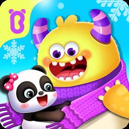 Little Panda's Monster Friends