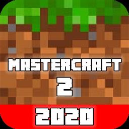 Master Craft 2 New MicroCraft 2020