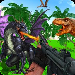 Dragon Shooting Fighting Arena: Dinosaur game 2018