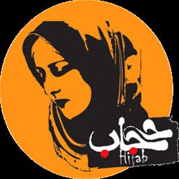 حجاب و عفاف از گفتار ائمه (ع)