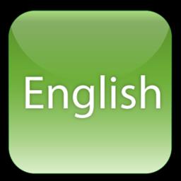 یادگیری اصطلاحات انگلیسی