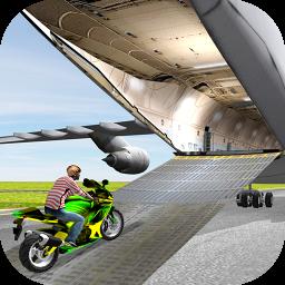Airplane Bike Transporter Plan