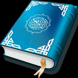 Read Quran Offline - Prayer Times, Al Quran MP3