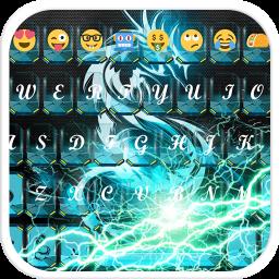 Dragon Emoji Keyboard Theme