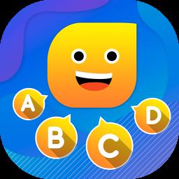 Emoji Contact Maker - Contact Name Emoji
