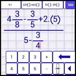 Advanced Calculator