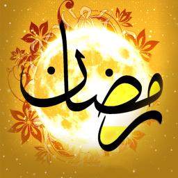 مسائل ماه رمضان