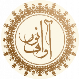 قرآن آوای نور