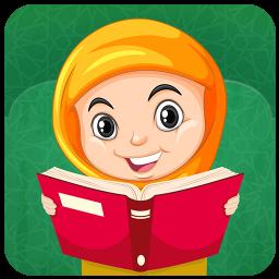 Islamic Stories for Kids: Islamic Education