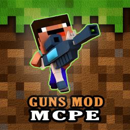 QQ - Guns mod for minecraft pe