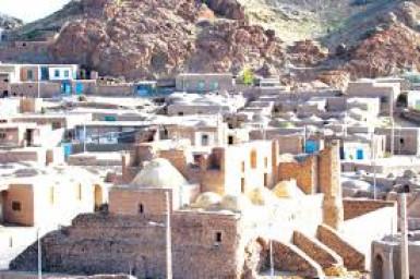 روستای افین