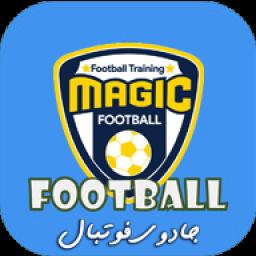 آموزش فوتبال - جادوی فوتبال