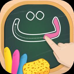 Learn and Write Arabic Alphabet
