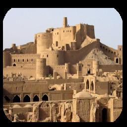جاهای تاریخی ایران