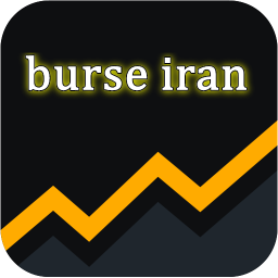 بورس ایران | مبتدی تا پیشرفته