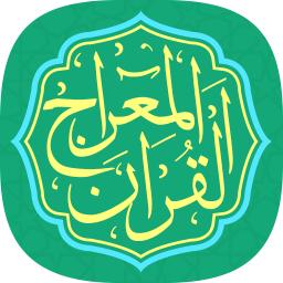 قرآن صوتی،قلم هوشمند،مفاتیح،مسجدیاب