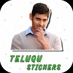 Telugu Sticker for Whatsapp - Telugu WAStickerApps