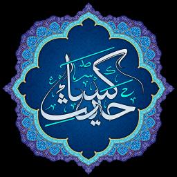 Hadith Kisa