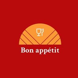 بن اپتی