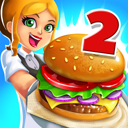 My Burger Shop 2 - Fast Food Restaurant Game