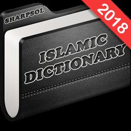 Islamic Dictionary-Basics  for Muslim -2018