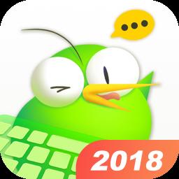 Kiwi Keyboard–Emoji, Original Stickers and Themes
