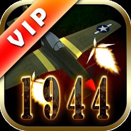 War 1944