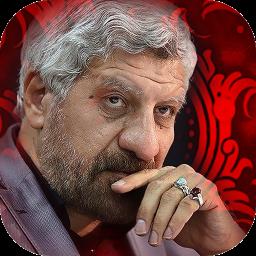 مداحی ها و نوحه های ماندگار حاج صادق آهنگران