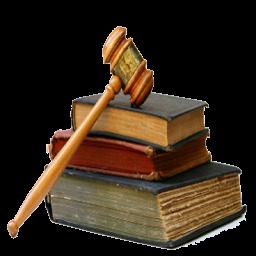 قوانین و مقررات - (حقوق)