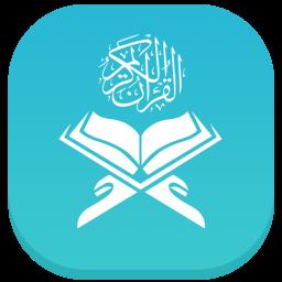 قرآن کریم ( قلم هوشمند قرآنی )