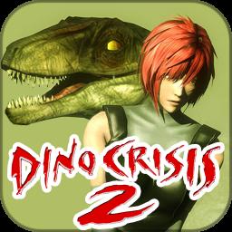 نبرد دایناسور ها (دینو کریسیس 2 ) HD سونی 1