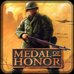 مدال افتخار 1 دونفره HD سونی 1+ کد تقلب