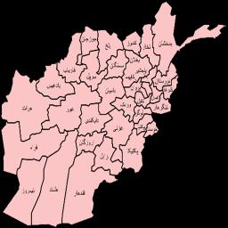 نقشه آنلاین افغانستان