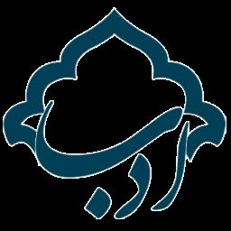 آداب و اعمال اسلامی