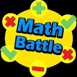 نبرد ریاضی