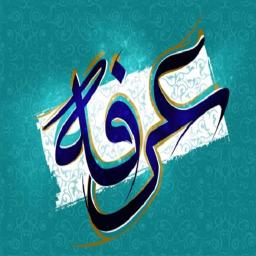 دعای عرفه با صدای عادل حسینی
