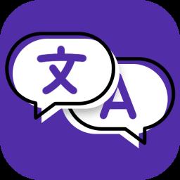 مترجم انلاین حرفه ای