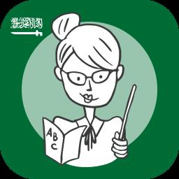 آموزش عربی در سفر، اصطلاحات پرکاربرد