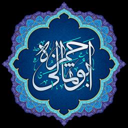 دعای ابوحمزه ثمالی همراه با صوت