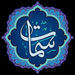 دعای سمات همراه با صوت