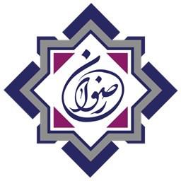 رضوان| قرآن و مفاتیح