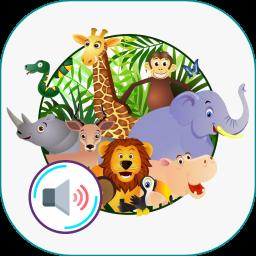 صدای حیوانات